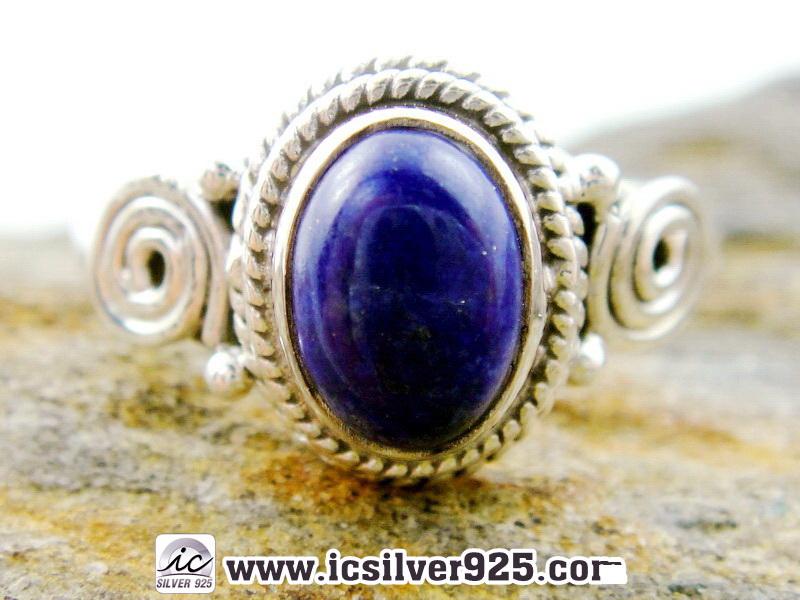 ▽ลาพิส ลาซูลี่ (Lapis Lazuli) แหวนเงินแท้ 925(แหวนเบอร์ : 53) 2.7g