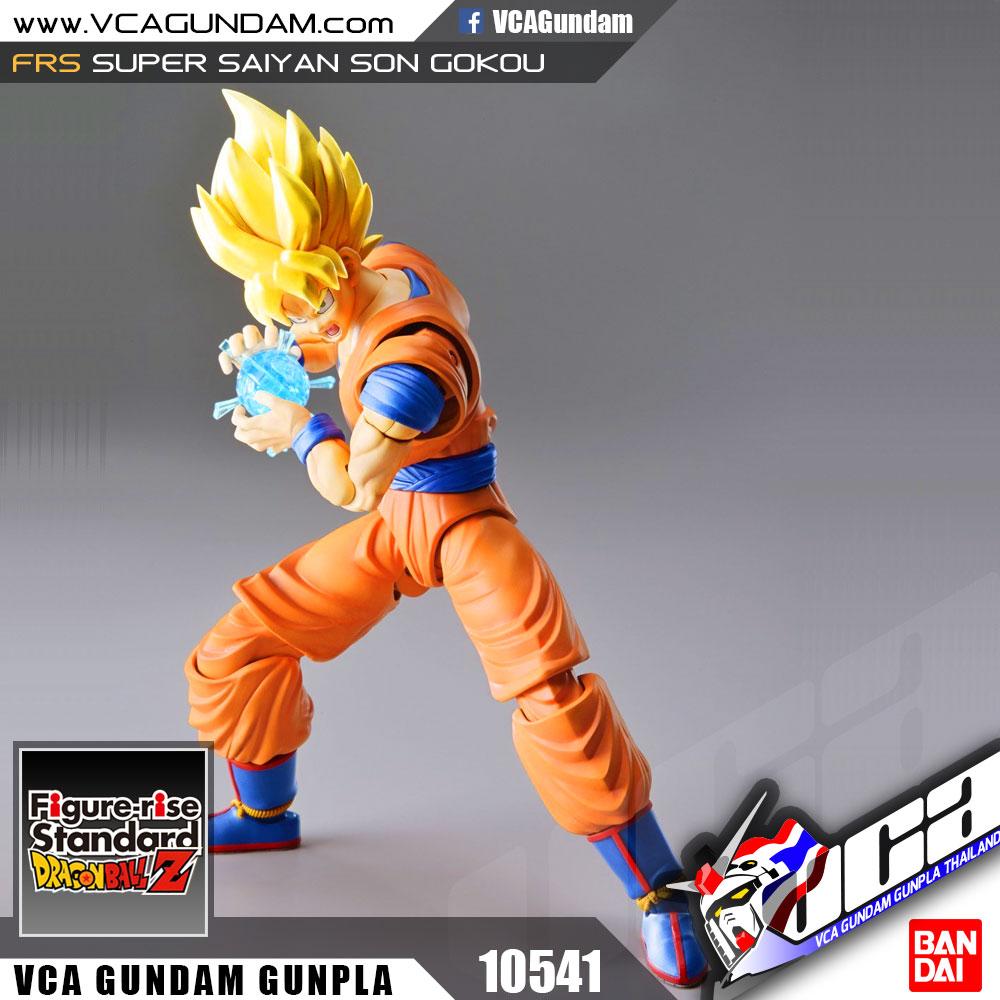 Figure-rise Standard SUPER SAIYAN SON GOKOU