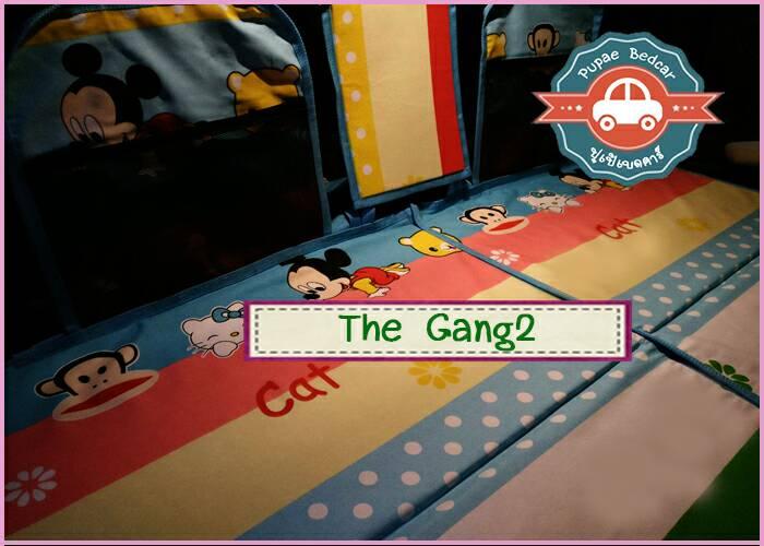 ที่นอนในรถ ลาย The Gang 2