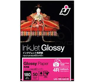 I.J. Photo Glossy Paper 180 Gsm. (4X6) (4X6/50 Sheets)