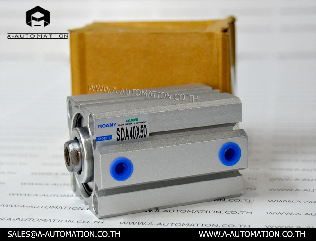 กระบอกลม คอมแพ็ก NAB/CXF Model:SDA40X50