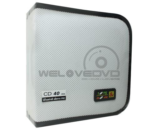 Cloth 40 Disc Capacity CD Wallet (1 PCS)