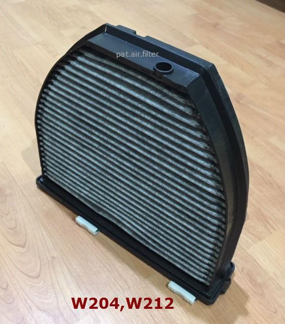 กรองแอร์ Benz W212,W204,W207 (Charcoal)