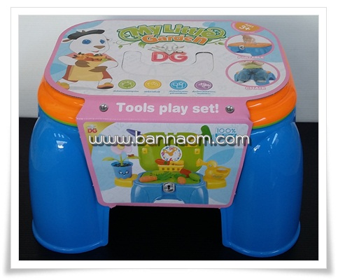 ดีจี Tools Play Set (By Little Garden) ** ค่าจัดส่งฟรี ปณ.พัสดุธรรมดา