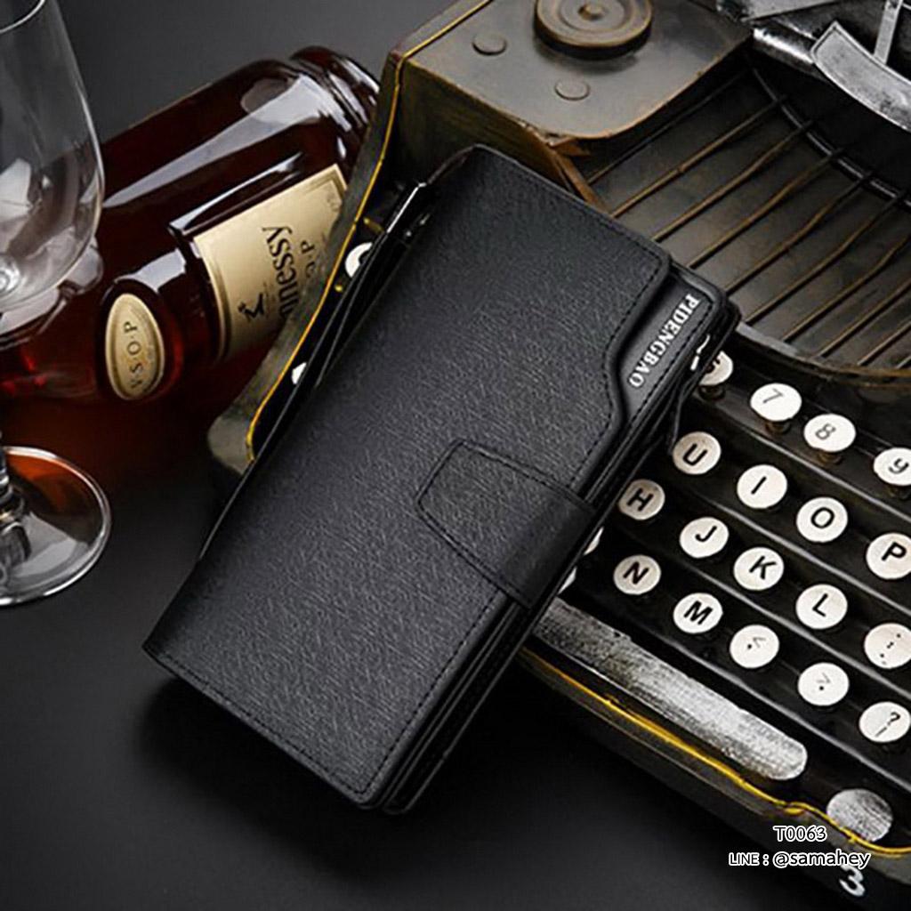 กระเป๋าสตางค์ผู้ชาย ทรงยาว Pidengbao - สีดำ
