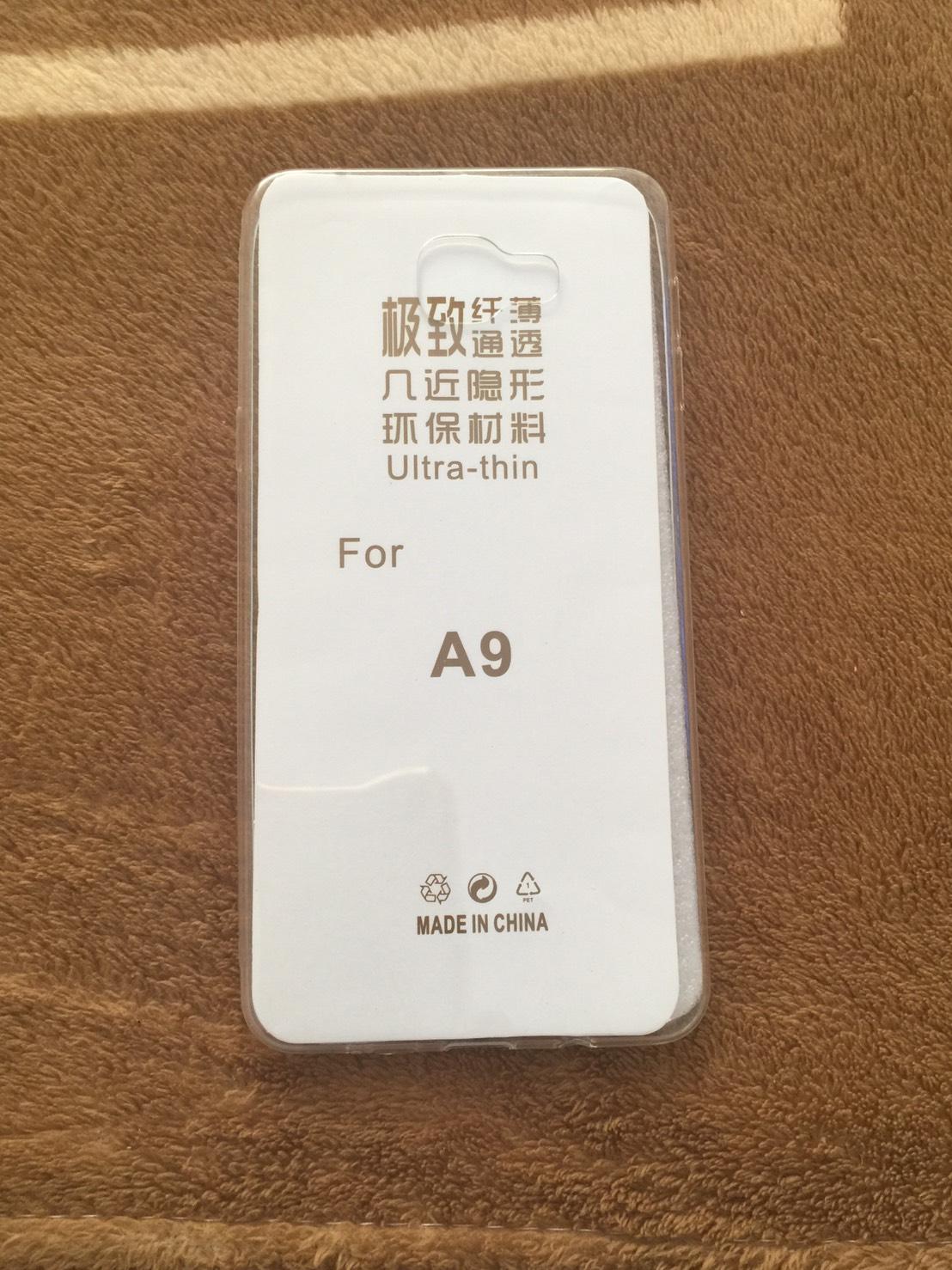 TPU ใส 0.3 บางเฉียบ ไม่เป็นรอยน้ำ A9/A9 Pro