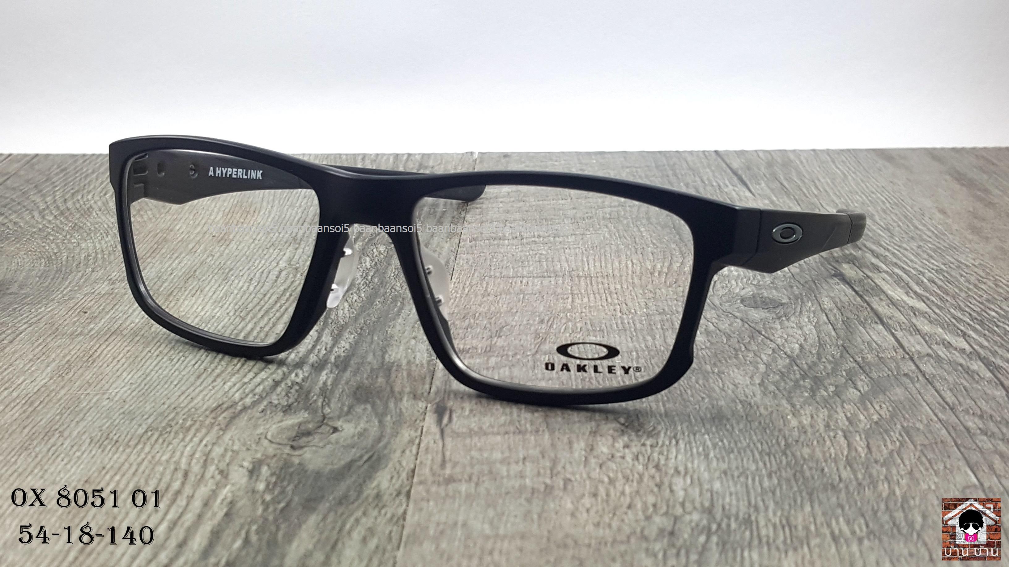 OAKLEY OX8051-01 HYPERLINK (ASIA FIT) โปรโมชั่น กรอบแว่นตาพร้อมเลนส์ HOYA ราคา 4,100 บาท