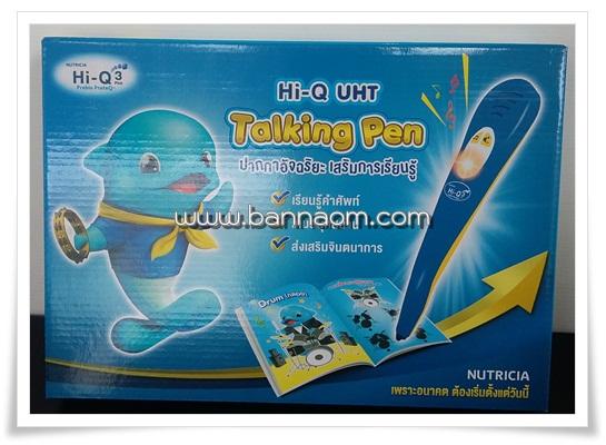 ปากกาอัจฉริยะ (Talking Pen) มี 2 แบบ ให้เลือก ** ค่าจัดส่งฟรี ปณ.พัสดุธรรมดา