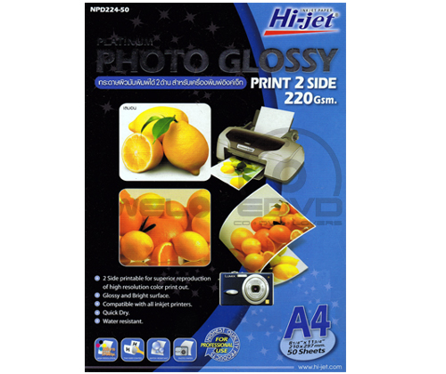 Hi-Jet GLOSSY Paper (Print 2 Side) 220 Gsm. (A4) (A4/50 Sheets)