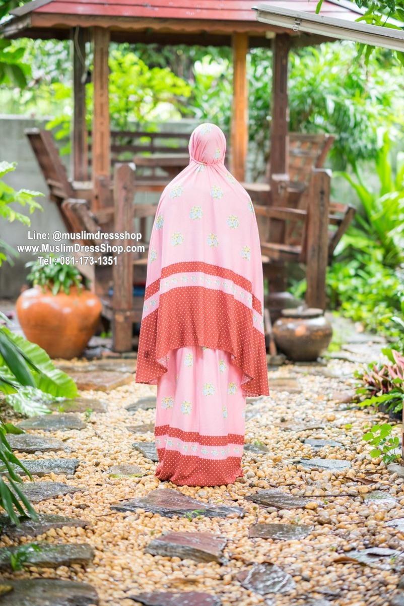 ตะละกงทูโทนผ้าคอตต้อลนิ่ม พร้อมกระเป๋า ตะละกงเนื้อผ้าคอตต้อลนิ่มลายดอกไม้ ตะละกงผู้หญิงมุสลิมะฮพร้อมกระเป๋าตะละกงแบบมีหน้าตะละกง @muslimdressshop.com line id:@muslimdressshop tel:081 1731351talakong prayer set ชุดตะละกง ชุดละหมาดผู้หญิง ตะละกง ชุดละหมาด ตะละกงราคาถูก ผ้าละหมาดอินโด ชุดละหมาดสวยๆ ผ้าละหมาดราคาถูก ผ้าละหมาดผ้ายืด ผ้าละหมาดผู้หญิง ผ้าละหมาดอินโดผ้าละหมาดราคาถูก ผ้าปูละหมาด ผ้าละหมาด พกพาชุด ละหมาด ตะละ ก ง ผ้าละหมาดสวยๆ ขายผ้าละหมาดชุดมุสลิมชุดอิสลามชุดเดรสอิสลามฮิญาบผ้าคลุมผมMuslimdressshopตะละกง ชุดตะละกง ชุดละหมาดผู้หญิง ตะละกง ชุดละหมาด ตะละกงราคาถูก ผ้าละหมาดอินโด ชุดละหมาดสวยๆ ผ้าละหมาดราคาถูก ผ้าละหมาดผ้ายืดผ้าละหมาดชุดมุสลิมชุดอิสลามชุดเดรสอิสลามมุสลิมฮิญาบคลุมผม ชุดละหมาด Prayer set vendos Prayer gebed stele ጸሎት ስብስቦች مجموعات الصلاة Աղոտք սահմանում Prayer dəstləri নামায সেট otoitz multzo наборы Малітоўныя molitva setovima Молитва комплекти ဆုတောင်းပဌနာအစုံ conjunts de pregària Pag-ampo sets 祈祷套 祈禱套 serii preghiera Molitva seta modlitební sety Prayer sæt Prayer sets preĝo aroj សំណុំការអធិស្ឋាន set doa conjuntos de oração பிரார்த்தனை பெட்டிகள் نماز سیٹ ຊຸດການອະທິຖານ conjuntos de oración 祈りのセット යාච්ඤාව කට්ටල प्रार्थना सेट Leagann Urnaí Namaz setleri סטי תפילה ตะละกงชุดละหมาดตะละกงแบบมีหน้าชุดละหมาดtalakongตะละกงตาลากง เสื้อผ้าแฟชั่นมุสลิม,ผ้าคลุมฮิญาบ,แฟชั่นมุสลิม,แฟชั่นวัยรุ่นมุสลิม,แฟชั่นมุสลิมเท่ๆ,แฟชั่นมุสลิมน่ารัก,เดรสมุสลิม,เดรสอิสลาม,ชุดออกงานมุสลิม,ชุดออกงานอิสลาม,ชุดเดรสอิสลามราคาถูก,ชุดอิสลาม,ผ้าคลุมอิสลาม,Hijab,ชุดแฟชั่นอิลาม,ชุดเดรส,DressMuslim,ฮีญาบมุสลิม,เดรสมุสลิมไซส์พิเศษ ชุดมุสลิม, เดรสยาว, เสื้อผ้ามุสลิม, ชุดอิสลาม, ชุดอาบายะ. ชุดมุสลิมสวยๆ เสื้อผ้าแฟชั่นมุสลิม ชุดมุสลิมออกงาน ชุดมุสลิมสวยๆ ชุด มุสลิม สวย ๆ ชุด มุสลิม ผู้หญิง ชุดมุสลิม ชุดมุสลิมหญิง ชุด มุสลิม หญิง ชุด มุสลิม หญิง เสื้อผ้ามุสลิม ชุดไปงานมุสลิม ชุดมุสลิม แฟชั่น สินค้าแฟชั่นมุสลิมเสื้อผ้าเดรสมุสลิมสวยๆงามๆ ... เดรสมุสลิม แฟชั่นมุสลิม, เดรสมุสลิม, เสื้ออิสลาม,เดรสใส่รายอ,เสื้อใส่ . แฟชั่นมุสลิม ชุดมุสลิมสวยๆ จำหน่ายผ้าคลุมฮิญาบ ฮิญาบแฟชั่น เดรสมุสลิม แฟชั่นมุสลิม แ