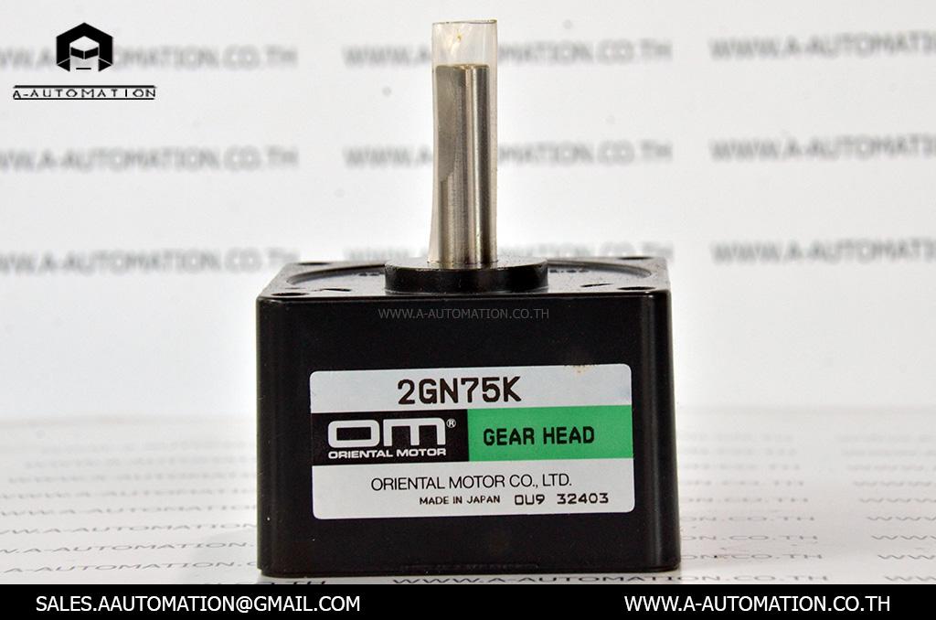 GEARHEAD MODEL:2GN75K [ORIENTAL MOTOR]