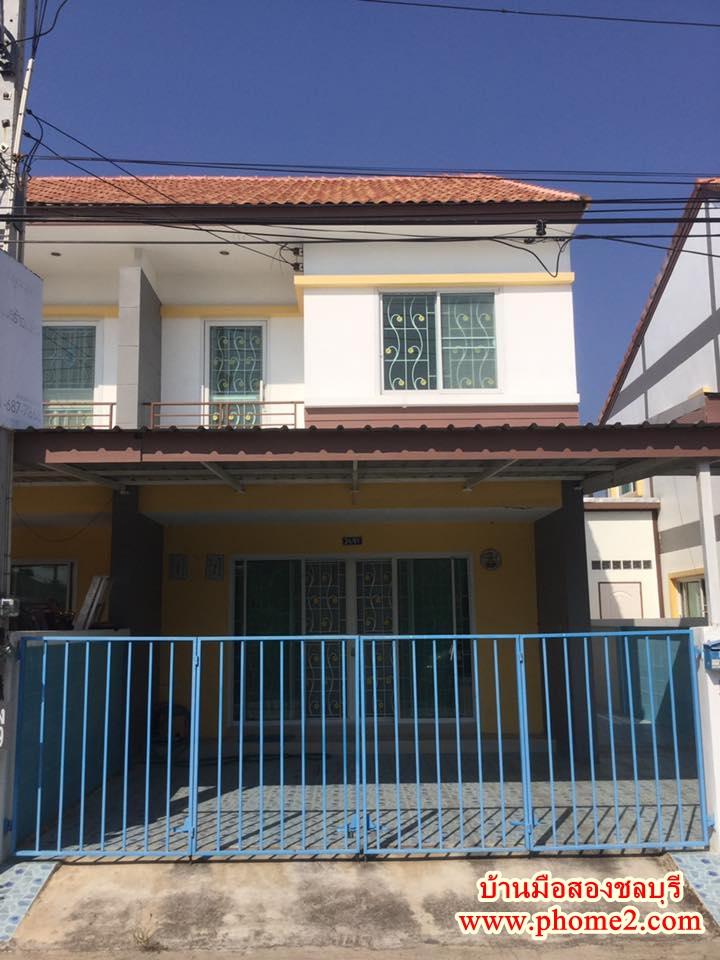 ทาวน์เฮ้าว์ 2 ชั้น ซอยร้านอาหารเจ้อ่วย ต.อ่างศิลา อ.เมืองชลบุรี