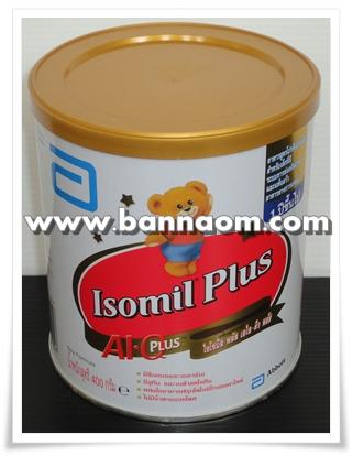 ไอโซมิล พลัส แอดวานซ์ (Isomil Plus Advance)