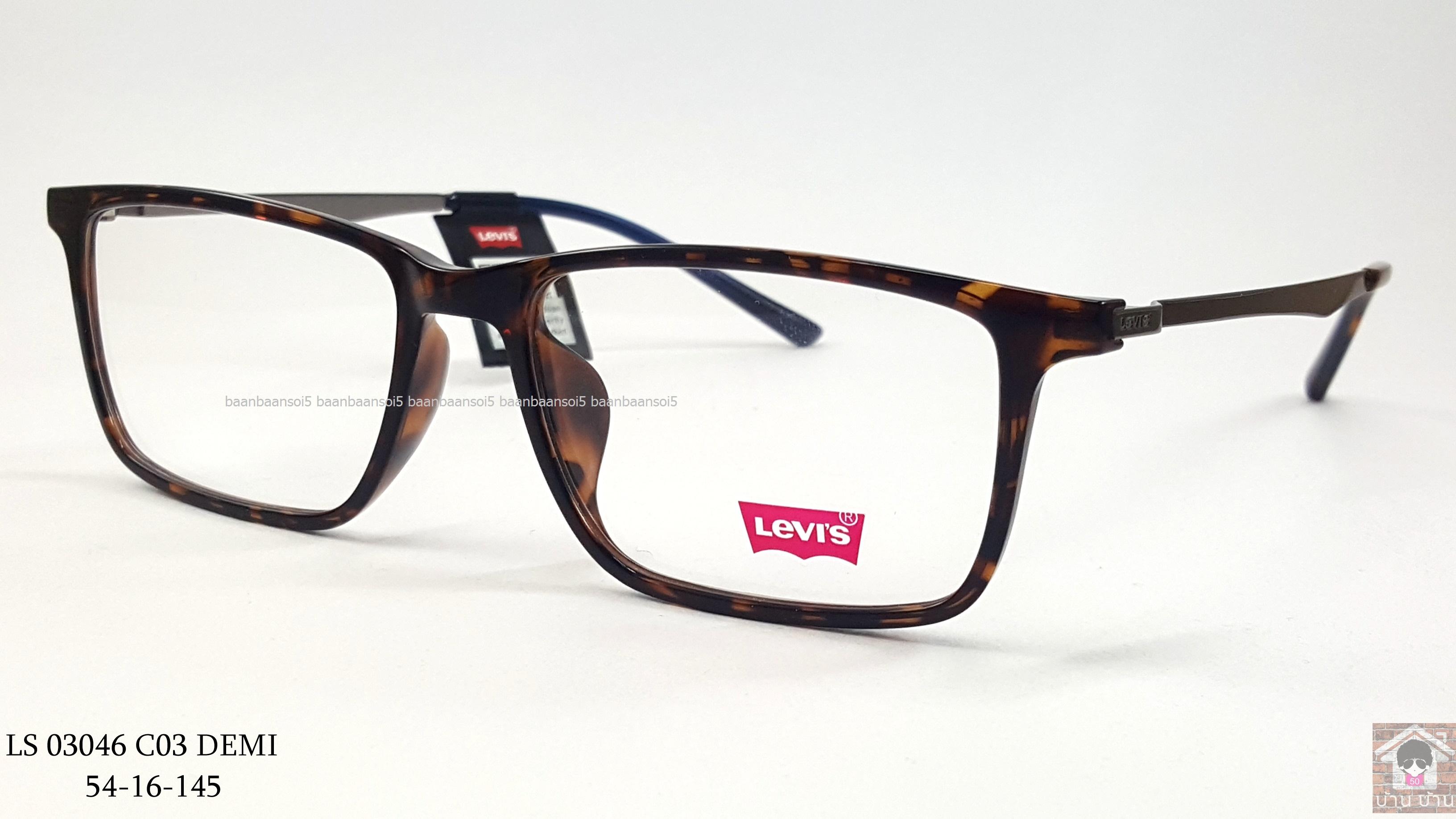 Levi's LS 03046 c03 โปรโมชั่น กรอบแว่นตาพร้อมเลนส์ HOYA ราคา 3,200 บาท