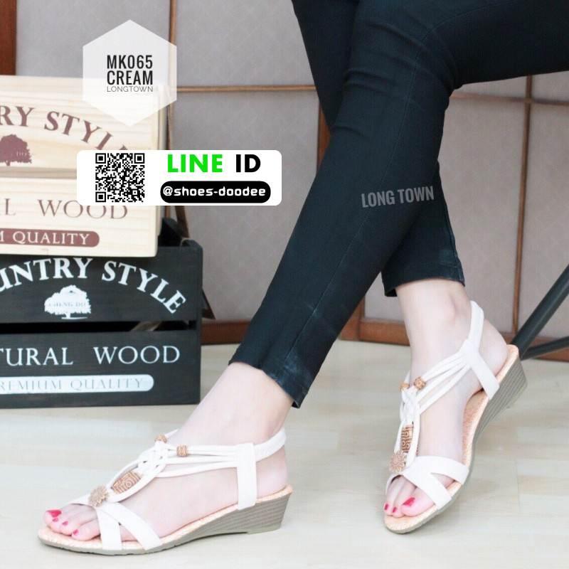 รองเท้าแตะรัดส้น MK065-CRM [สีครีม]
