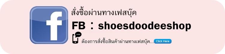 facebook ร้านรองเท้าแฟชั่นพร้อมส่ง รองเท้าผ้าใบแฟชั่นพร้อมส่ง รองเท้าผ้าใบพร้อมส่ง ราคาถูก