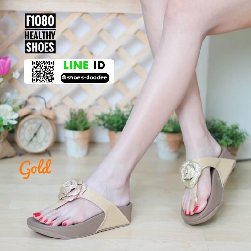 รองเท้าสุขภาพ ฟิทฟลอปหนีบ แต่งดอกไม้ F1080-GLD [สีทอง]