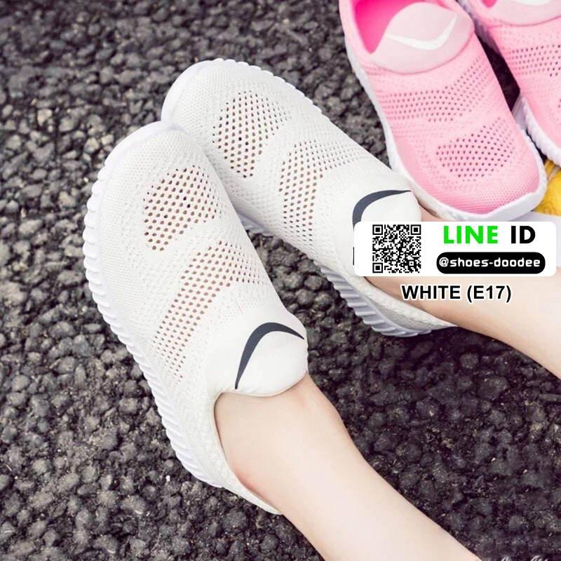 รองเท้าผ้าใบแฟชั่น ทรงสวย E17-WHITE [สีขาว]