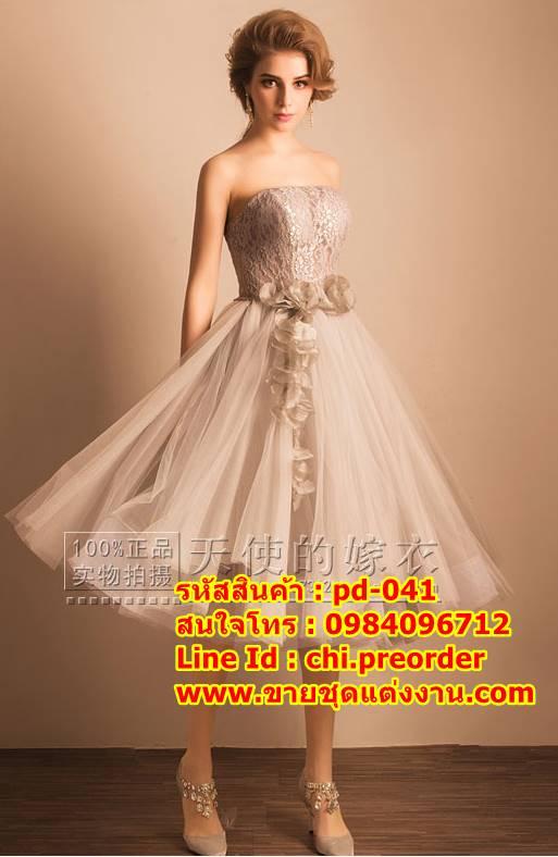 ชุดแต่งงาน [ ชุดพรีเวดดิ้ง ] PD-041 กระโปรงสั้น สีเทา (Pre-Order)
