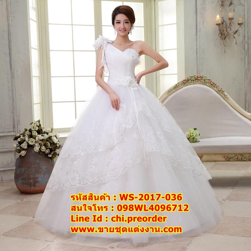 ชุดแต่งงานราคาถูก ไหล่เดี่ยวดอกไม้ ws-2017-036 pre-order