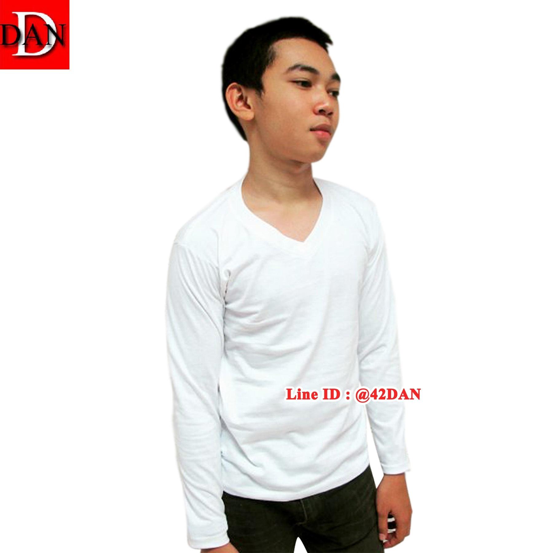 เสื้อแขนยาว คอวี สีขาว