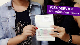 visa application service in uodn thani