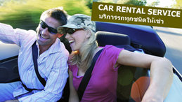car rental service in udon thani