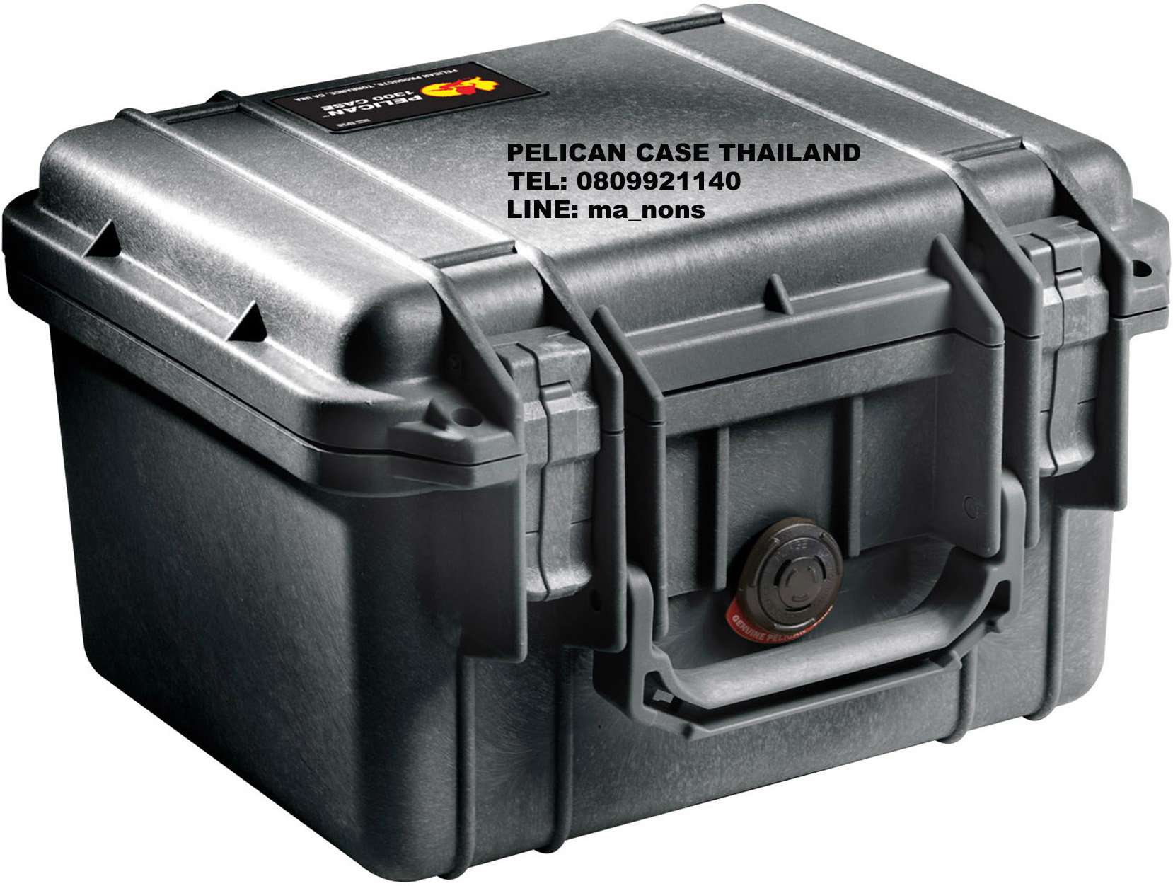 PELICAN™ 1300 CASE WITH FOAM
