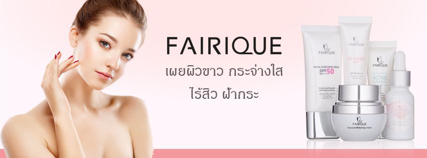 FAIRIQUE Skincare