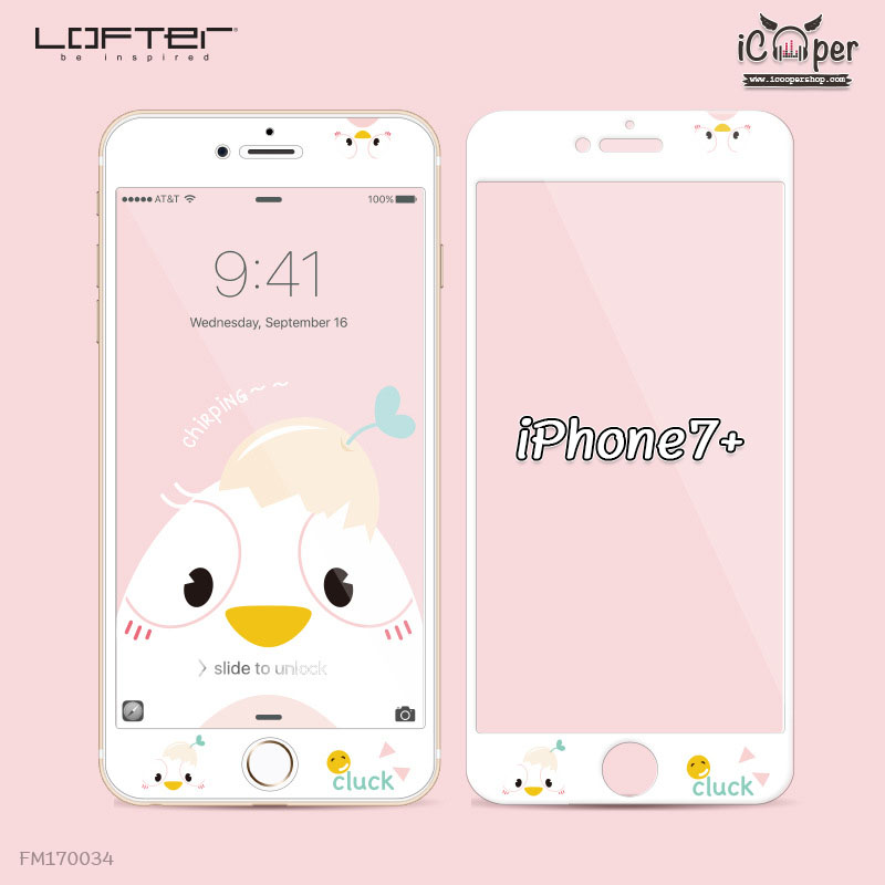 LOFTER White Pets Full Cover - Chicken (iPhone7+)