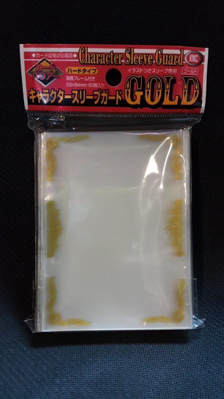 คลุม Sleeves G.01