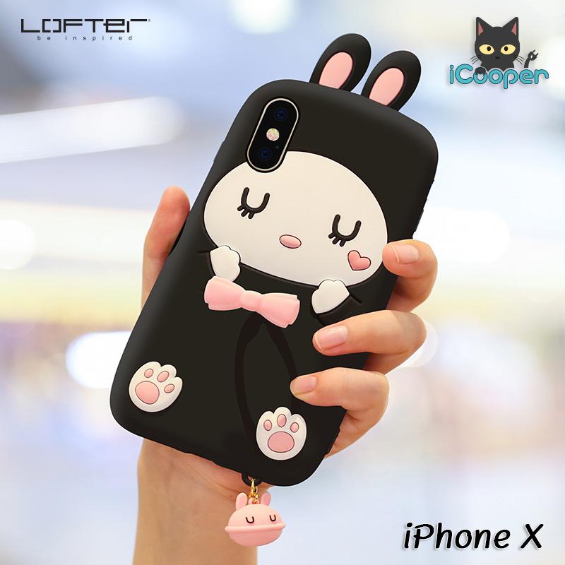 LOFTER Cute Rabbit Silicone - Black (iPhoneX)