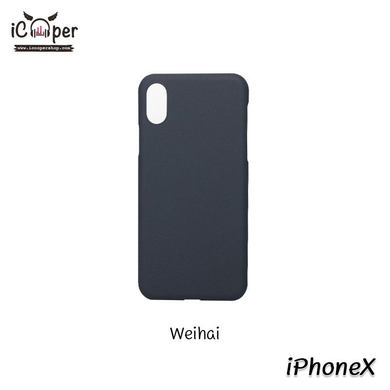 MAOXIN Makkalong Case - Weihai (iPhoneX)