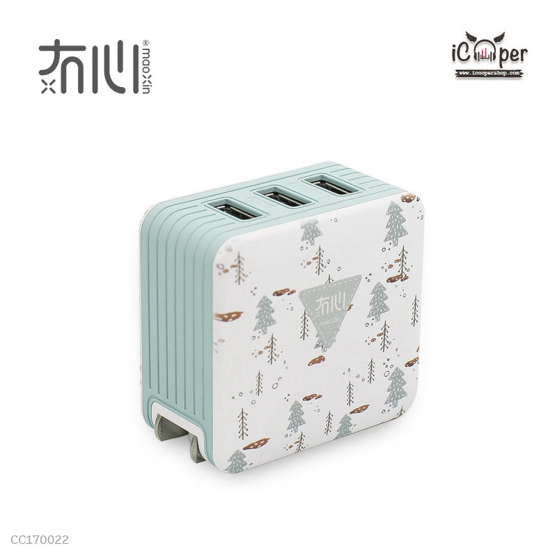 MAOXIN Charger 3U (Forest)