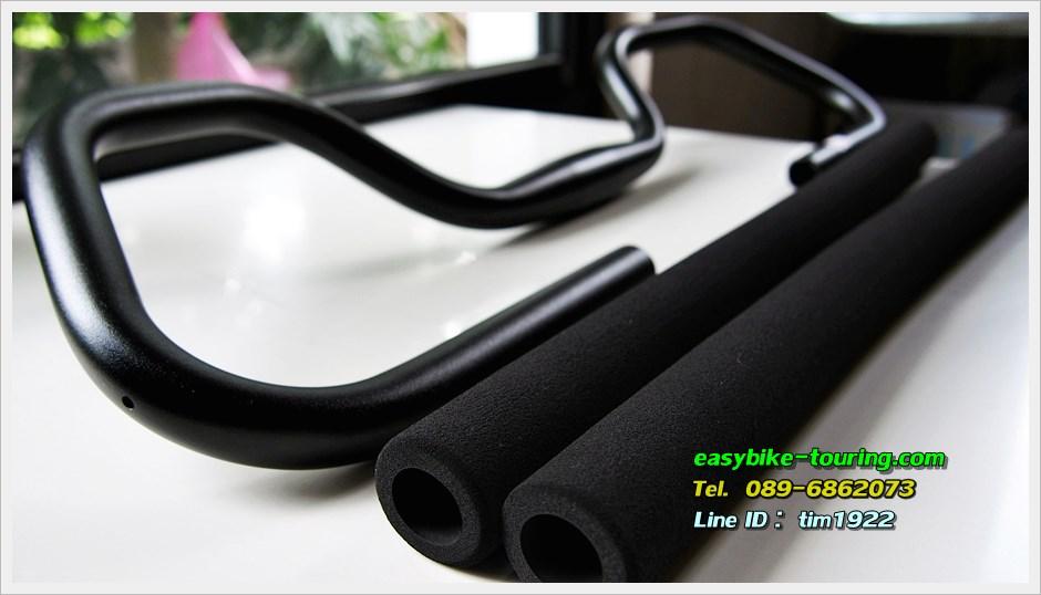ชุดแฮนด์ผีเสื้อ SCSP ขนาด 31.8 พร้อมปลอกแฮนด์ฟองน้ำสีดำ
