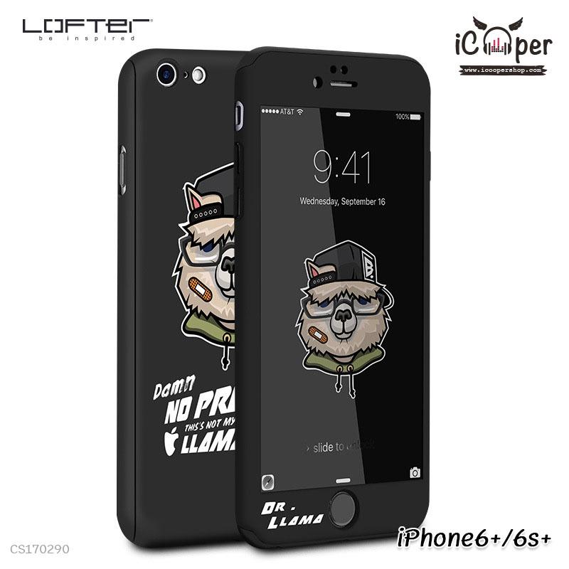 LOFTER Cartoon Full Cover - Dr. Llama (iPhone6+/6s+)