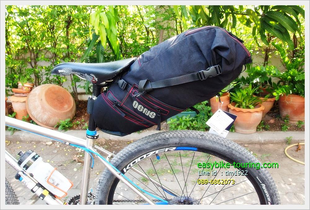 กระเป๋าท้ายจับหลักอาน Seat-Pack - EASYBIKE-EB1