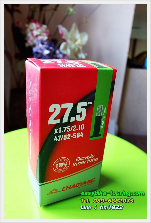 """ยางในล้อ 27.5 """" ขนาด 1.75-2.1 ( 47/52-584 ) แบบจุ๊บเล็ก/จุ๊บใหญ่"""
