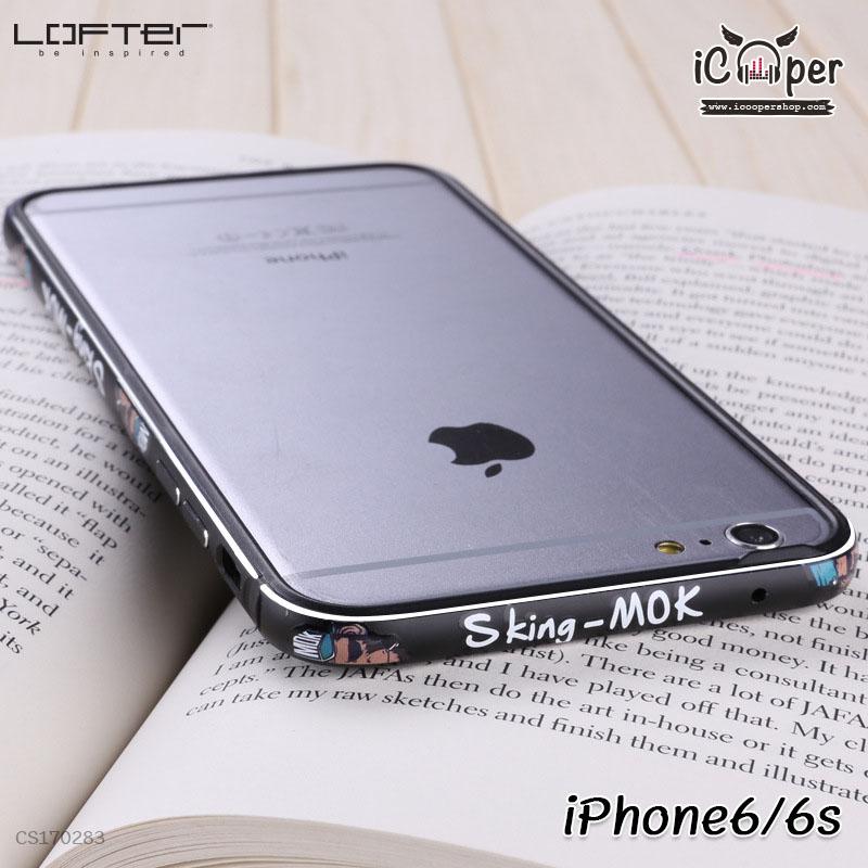 LOFTER Aluminium Bumper - Sking-Mok (iPhone6/6s)