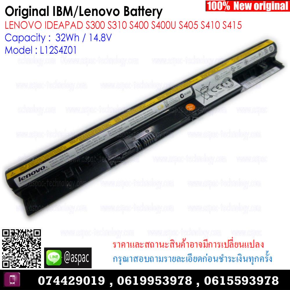 Original Battery L12S4Z01 / 32WH / 14.8V For LENOVO IdeaPad S300 S310 S400 S400U S405 S410 S415