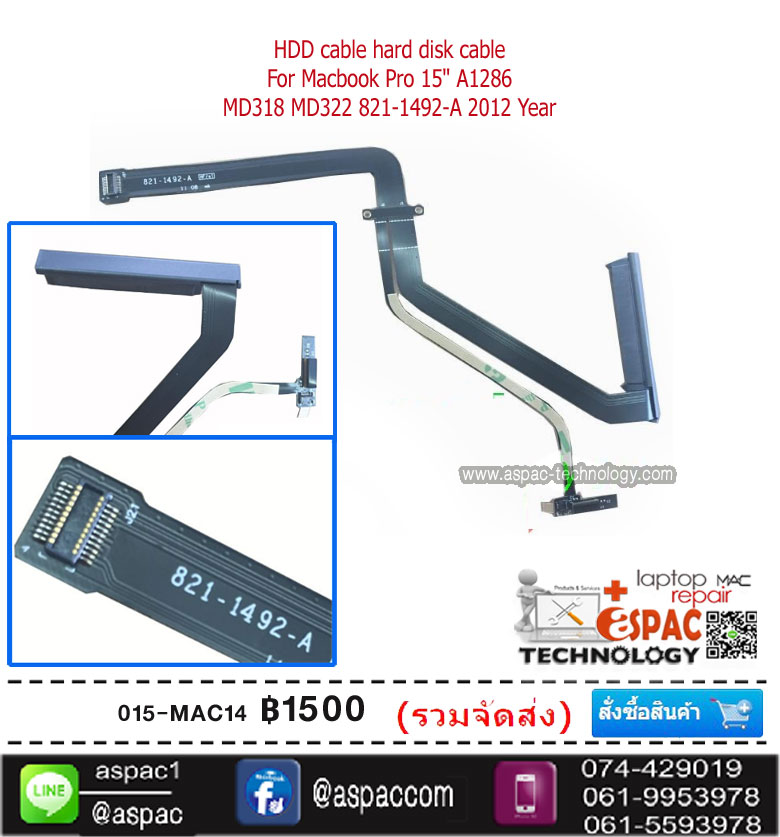 """Laptop Hard Disk Drive Cable for Apple MacBook Pro 15""""A1286 MD103 MD104 MD318 MD322 Laptop 821-1492-A HDD Cable 2012"""