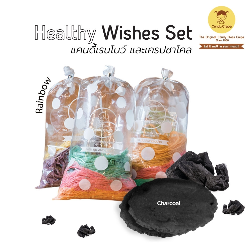 Healthy Wishes Set (แบบถุง)