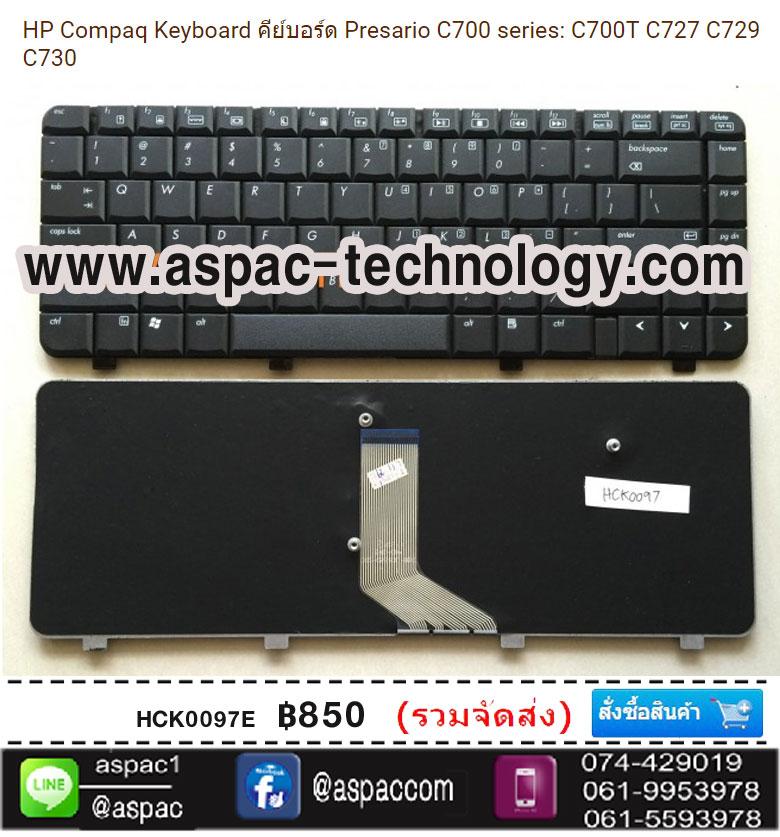 HP Compaq Keyboard คีย์บอร์ด HP 14-V Series 14-V034TX 14-V048tx 14-V049tx 14-V050tx