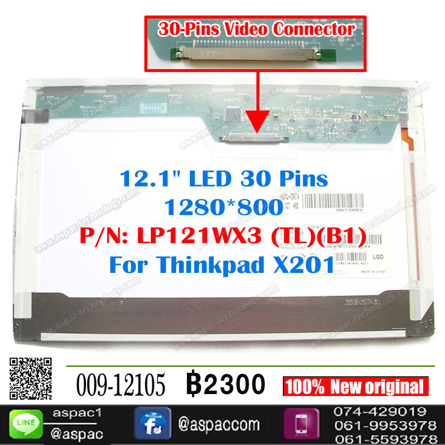 "LED 12.1"" 30 PIN 1280 x 800 P/N: LP121WX3 TLB1 For Thinkpad X201"