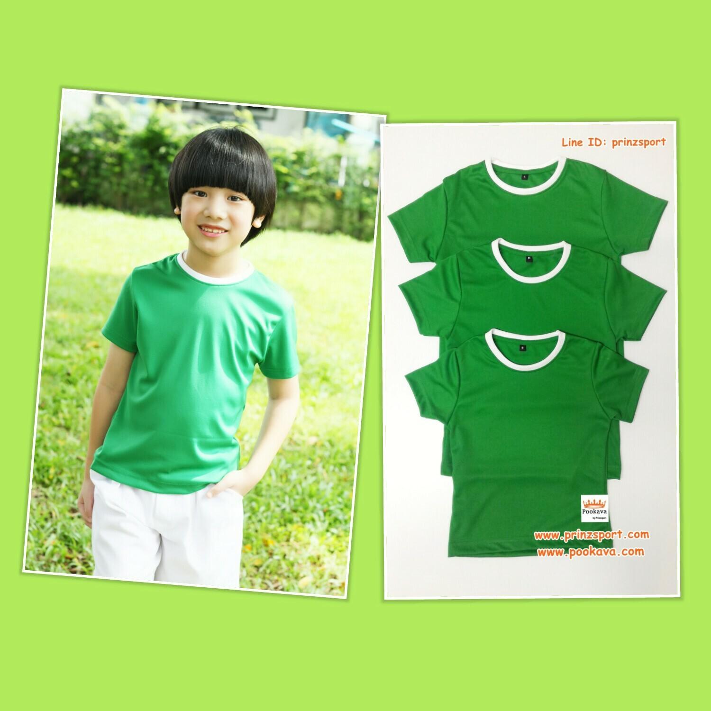 ขายส่ง ไซส์ M เสื้อกีฬาสีเด็ก เสื้อกีฬาเปล่าเด็ก เสื้อกีฬาสีอนุบาล สีเขียว