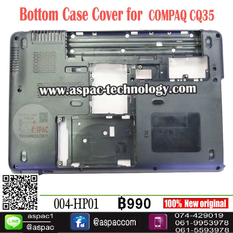 Bottom Case Cover for COMPAQ CQ35 Series