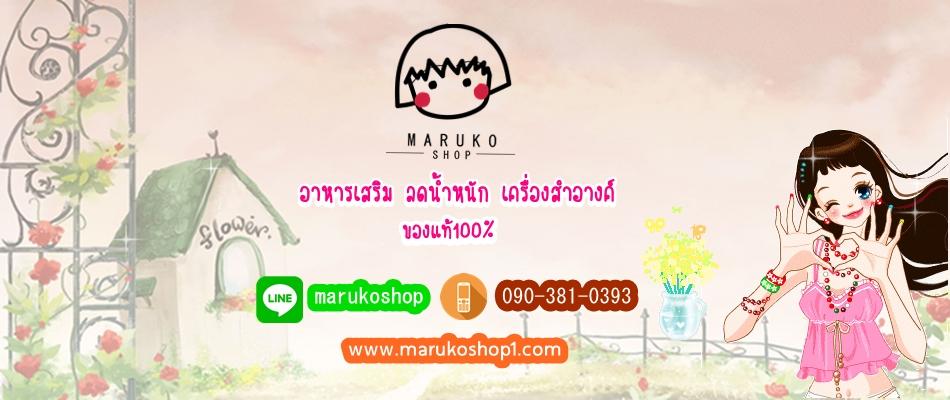 marukoshop