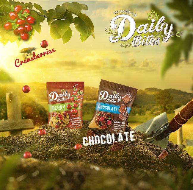 Daily Bites Snacks (กาโนล่า สูตร ต้นตำรับ)**