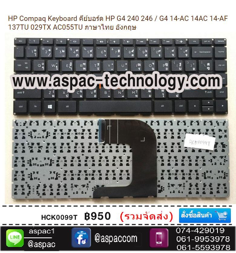 HP Compaq Keyboard คีย์บอร์ด HP G4 240 246 / G4 14-AC 14AC 14-AF 137TU 029TX AC055TU ภาษาไทย อังกฤษ
