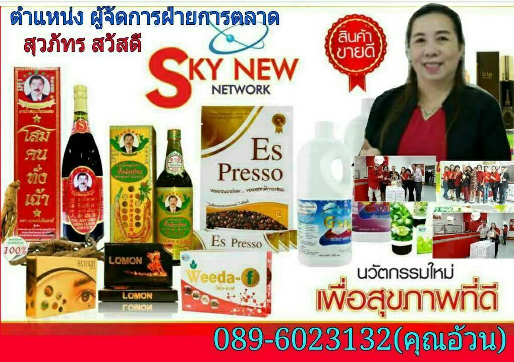 http://line.me/ti/p/~suwapat2512